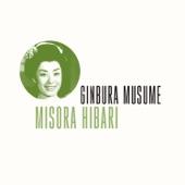 Ginbura Musume artwork