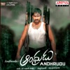 Andhrudu Original Motion Picture Soundtrack EP