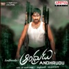 Andhrudu Original Motion Picture Soundtrack EP