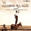 Vaagai Sooda Vaa (Original Motion Picture Soundtrack) - EP
