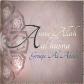 Asma Allah Al Husna  Groupe Al Abdal - Groupe Al Abdal