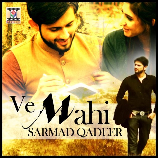‎Romantic Medley 2 (feat  Farhana Maqsood) - Single by Sarmad Qadeer