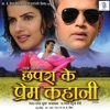 Chhapra Ke Prem Kahani (Original Motion Picture Soundtrack)
