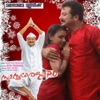 Samastha Keralam P.O (Original Motion Picture Soundtrack) - Single