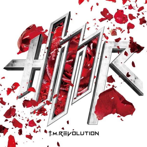 Phantom Pain - EP