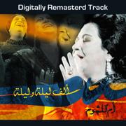 Alf Leila We Leila (Remastered) - Umm Kulthum - Umm Kulthum