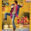 Rabhasa (Original Motion Picture Soundtrack)