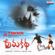 Devudu Karunisthadani - Rajesh & Anuradha Sriram