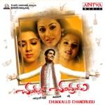 Navvuthu thumbnail