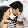 Autonagar Surya (Original Motion Picture Soundtrack)