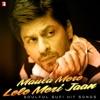 Maula Mere Lele Meri Jaan - Soulful Sufi Hit Songs