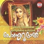 Kannamthali thumbnail