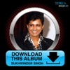 Download This Album Sukhwinder Singh