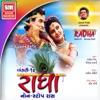 Radha Non Stop Raas Vol 10