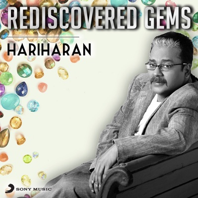 Rediscovered Gems: Hariharan - Hariharan