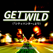 Get Wild from City Hunter