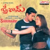 Shriraam (Original Motion Picture Soundtrack) - EP