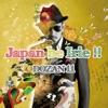 Japan be Irie!! ジャケット画像