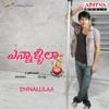 Ennallilaa - EP