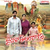 Jai Bholo Telangana Original Motion Picture Soundtrack