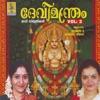 Devimandram Vol 2