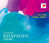 Taiwan Rhapsody
