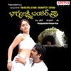 Bhagyalaxmi Bumper Draw Original Motion Picture Soundtrack EP
