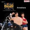 Anveshana (Original Motion Picture Soundtrack) - EP