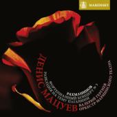 Рахманинов: Концерт для фортепиано с оркестром No. 3 и Рапсодия на тему Паганини