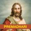 Premadhari