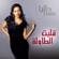 Qalabt El Tawlah - Dalia