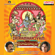 Sri Rama Rajyam (Original Motion Picture Soundtrack) - Ilaiyaraaja
