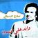 Wayed Alay Antah - Salah Alzadjali