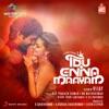 Idu Enna Maayam Original Motion Picture Soundtrack