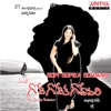 Gopi Gopika Godavari Original Motion Picture Soundtrack EP