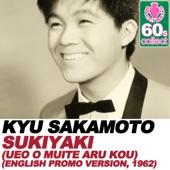 Kyu Sakamoto - Sukiyaki (Ueo O Muite Aru Kou) [English Promo Version, 1962]  [Remastered]
