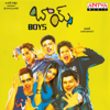 Boys (Original Motion Picture Soundtrack) - A. R. Rahman