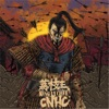 Buy Cnhc by King Ly Chee on iTunes (金屬)