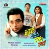 Michael Madana Kamaraju (Original Motion Picture Soundtrack) - EP