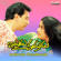 Indhrudu Chandhrudu (Original Motion Picture Soundtrack) - EP - Ilaiyaraaja