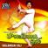 Salangai Oli (Original Motion Picture Soundtrack) - Ilaiyaraaja