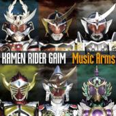 Kamen Rider Gaimu Music Arms