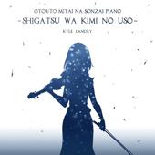 Shigatsu - Otouto Mitai Na Sonzai Piano