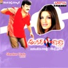 Shankar Dada M. B. B. S. (Original Motion Picture Soundtrack)