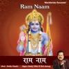 Ram Naam - Single, Pankaj Udhas & Kirti Anuraag