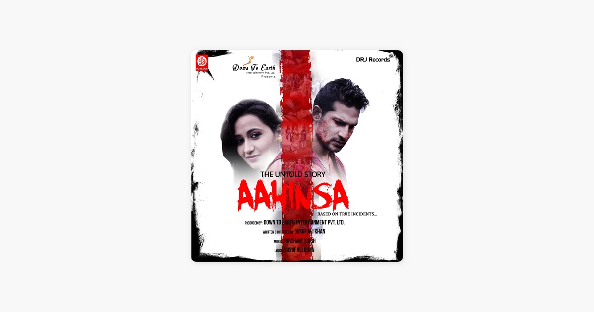 The Untold Story Aahinsa movie film download