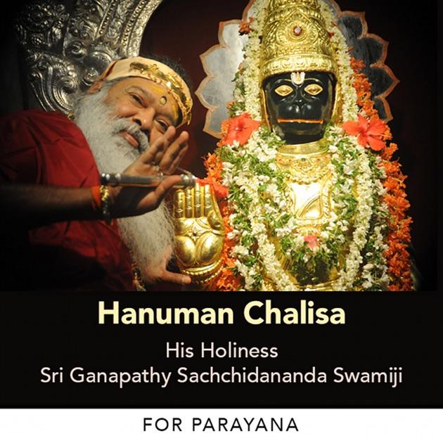 Sri Vishnu Sahasranama Stotra by Sri Ganapathy Sachchidananda Swamiji