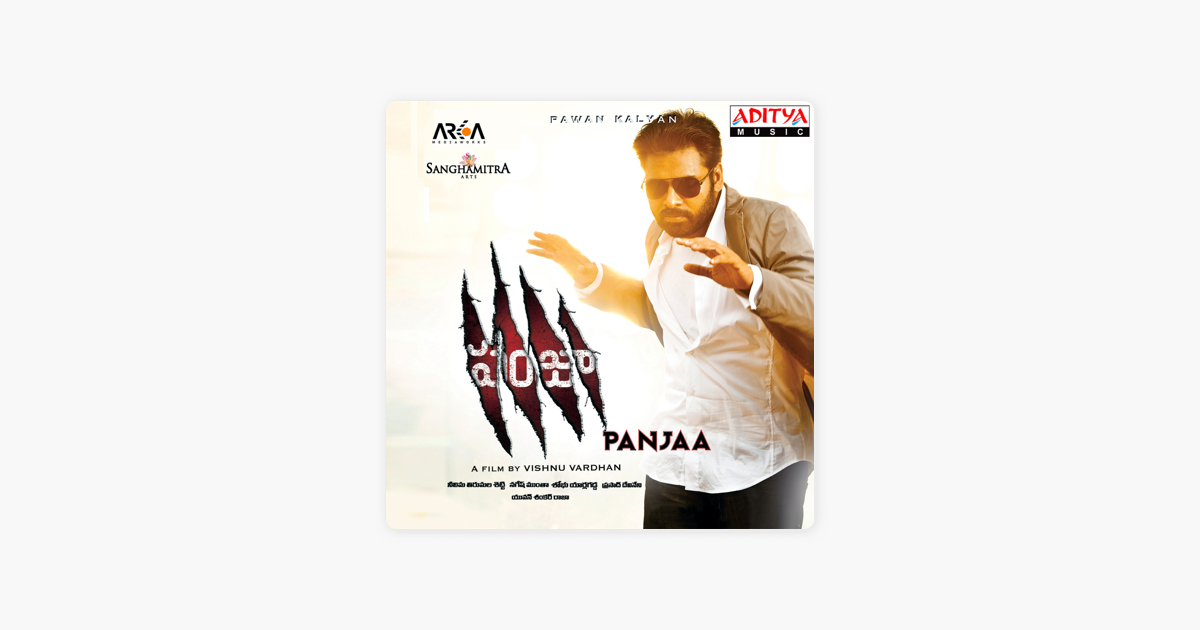 ‎Panjaa (Original Motion Picture Soundtrack) - EP by Yuvan Shankar Raja