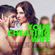Hannah Wilde - Your Cheating Wife: A Cuckolding Confession (Unabridged)