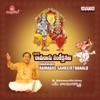Bhadradri Ramadas Sankeerthanalu